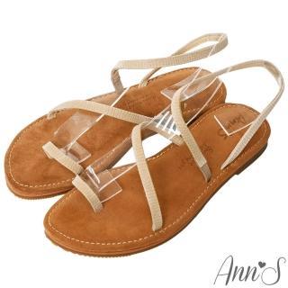 【Ann'S】水洗牛皮-時髦蛇紋顯瘦曲線寬版平底涼鞋(米杏)