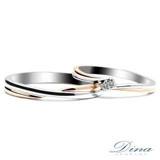 【DINA 蒂娜珠寶】『迷戀情』 雙色鑽石 結婚對戒(情人鑽石對戒 系列)