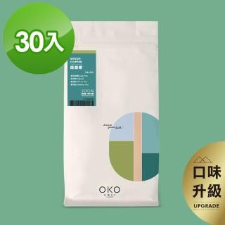 【okogreen 生態綠】綠咖啡(10g x 30入)(綠原酸高達300mg)