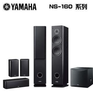 【YAMAHA 山葉】貝多芬5.1聲道家庭劇院喇叭組(NS-F160+NS-P160+NS-SW050)