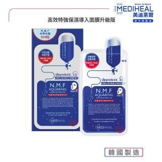 【MEDIHEAL】高效特強保濕導入面膜升級版 10片/盒