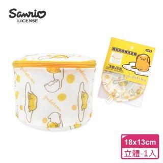 【SANRIO 三麗鷗】蛋黃哥立體洗衣網(18x13cm.台灣製造品質安心)