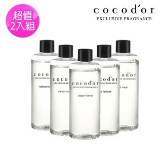 【cocodor】室內擴香補充瓶 2入組 200ml(補充瓶 環保 擴香瓶 韓國)