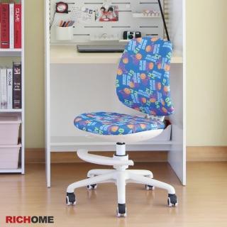 【RICHOME】日式學生椅
