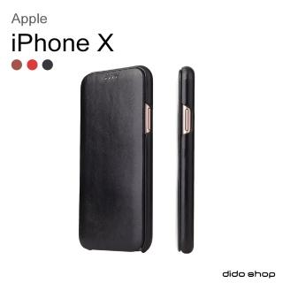 【Didoshop】iPhone X 5.8吋 手機皮套 掀蓋式手機殼 商務系列(FS034)