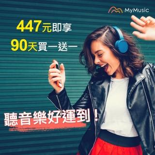 【MyMusic】30天音樂無限暢聽儲值序號(正版線上音樂)