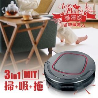 台灣製 掃+吸+拖 三合一輕薄型智慧掃地機器人 285G