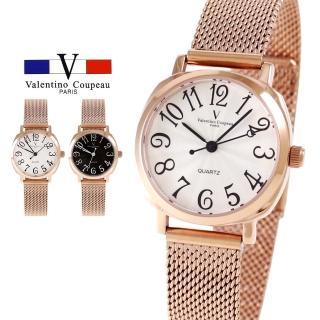 【Valentino Coupeau】范倫鐵諾 古柏  典雅玫瑰金數字米蘭網狀帶女用手錶(兩色)