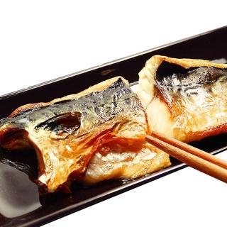 【那魯灣生鮮&幸福小胖】挪威薄鹽鯖魚3包(210g/包)