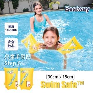 【BESTWAY】Swim Safe 兒童手臂圈 Step C L款(游泳訓練 充氣 戲水必備)