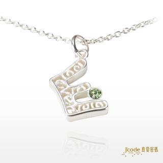 【J'code 真愛密碼】E永遠純銀項鍊(時尚銀飾)