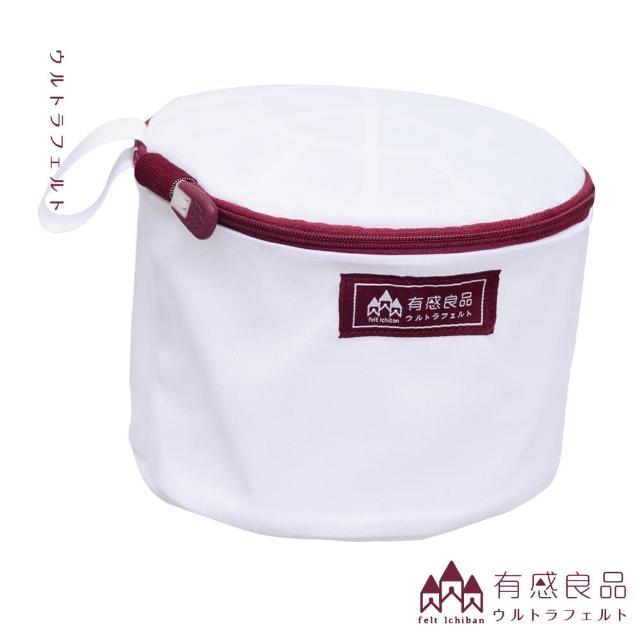 【有感良品】內衣專用洗衣袋-11×17CM(極細款)/