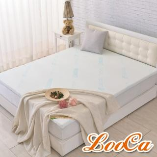 【LooCa】水漾天絲5cm天然乳膠床墊(加大6尺)