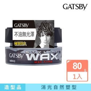 【GATSBY】自然造型腊80g(無光澤)