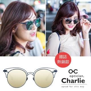 【Optician Charlie】韓國亞洲專利 NRC系列太陽眼鏡(藍 + 水銀金鏡面 NRC BL)