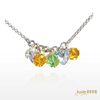 【J'code 真愛密碼】水晶盛夏純銀項鍊(時尚銀飾)