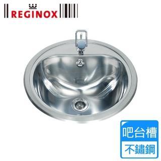 【REGINOX】不鏽鋼水槽-限量(R-46)