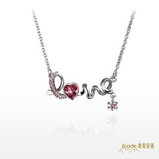【J'code 真愛密碼】心動熱線純銀項鍊(時尚銀飾)