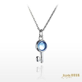 【J'code 真愛密碼】小經典純銀項鍊(時尚銀飾)