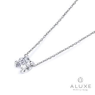 【A-LUXE 亞立詩】18K金0.50克拉FVS2 經典鑽石項鍊