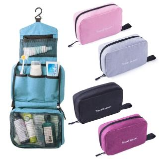 【Leslie】可掛式防水摺疊旅行盥洗收納包 化妝包 旅遊收納 登山露營 男女適用 化妝包(多色可選)