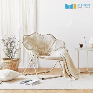 【MH家居】月亮折疊躺椅(月亮椅/躺椅/折疊椅)