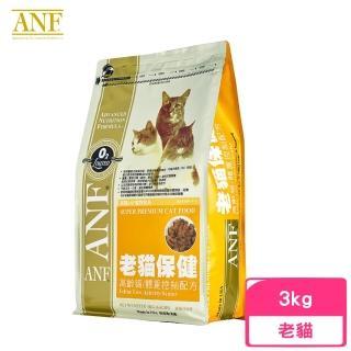 【ANF 愛恩富】老貓保健配方 3kg(贈 外出飼料包*3)