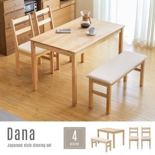 【H&D】達娜日式DIY木作實木餐桌椅凳組-4件組(DIY 桌椅 餐桌 椅凳 餐椅 一桌二椅一凳)