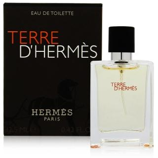 【Hermes 愛馬仕】大地男性淡香水12.5ml 噴式(部落客推薦)