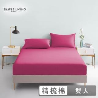 【Simple Living】雙人300織台灣製純棉床包枕套組(浪漫桃)