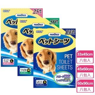 【PamDogs 幫狗適】日本幫狗適強力吸水尿布墊  八包/箱-三種尺寸(寵物尿布墊)