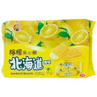 【日日旺】北海道檸檬味夾心餅(360g-全素)