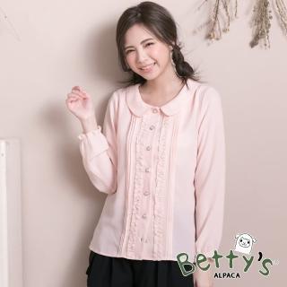 【betty's 貝蒂思】典雅花邊珍珠點綴襯衫(淺粉桔)