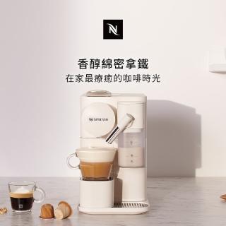 【Nespresso】膠囊咖啡機 Lattissima One 珍珠白(贈咖啡膠囊及$350咖啡折扣金-可兌換約20顆咖啡膠囊)