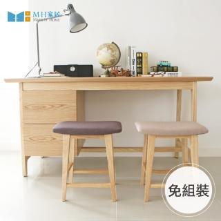 【MH家居】韓國 西力特實木凳子(餐椅/木凳)