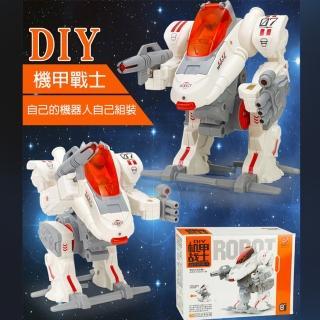 【GCT玩具嚴選】DIY機甲戰士(DIY組裝 電動走路機器人)