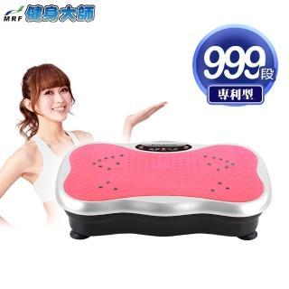 【健身大師】S曲線名模Butterfly880↑段速魔力板(抖抖機/摩力板/動動機)
