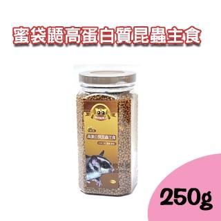 【PAGE】蜜袋鼯高蛋白質昆蟲主食 250g