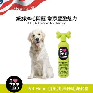 【Pet Head】別笑我 緩掉毛洗髮精354ml(犬用)