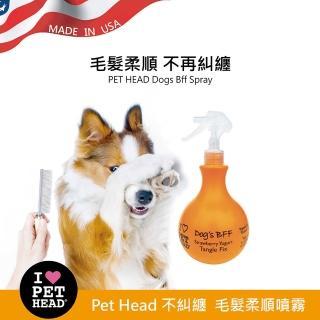 【Pet Head】不糾纏毛髮柔順噴霧450ml(犬用)