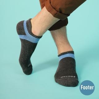 【Footer】輕壓力足弓船短襪(T92L-灰)