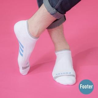 【Footer】輕壓力三線運動船短襪(T104-白)