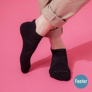 【Footer】X型減壓經典護足船短襪(T109L-黑)