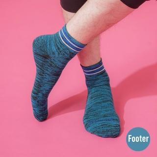【Footer】極地探險家運動輕壓力襪(ZH17L-藍綠)