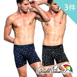 【Arnold Palmer】經典針織平口褲-買2送1件組(運動/針織平口褲/2色/M-XL)