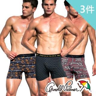 【Arnold Palmer】時尚針織平口褲-買2送1件組(針織平口褲/3款/M-XL)