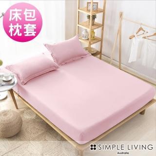 【Simple Living】單人600織台灣製天絲床包枕套組(櫻花粉)
