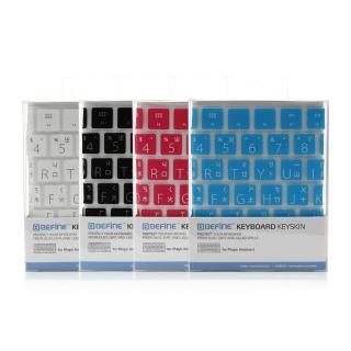 【BEFINE】BEFINE KEYBOARDKEYSKIN 中文鍵盤保護膜 Magic Keyboard專用(中文鍵盤保護膜)