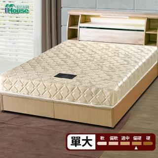 【IHouse】Minerva 卡利亞里 冬夏兩用透氣涼蓆連結硬式床墊(單大3.5x6.2尺)
