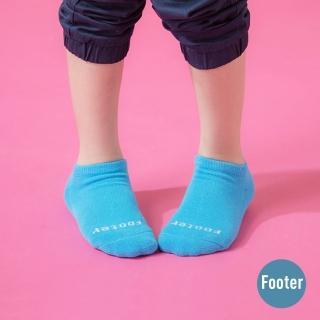 【Footer】單色運動氣墊船短襪(ZH185L-淺藍)